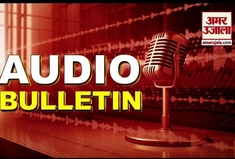 15 अप्रैल @ 9AM: 2 मिनट में सुनें हर खबर का अपडेट