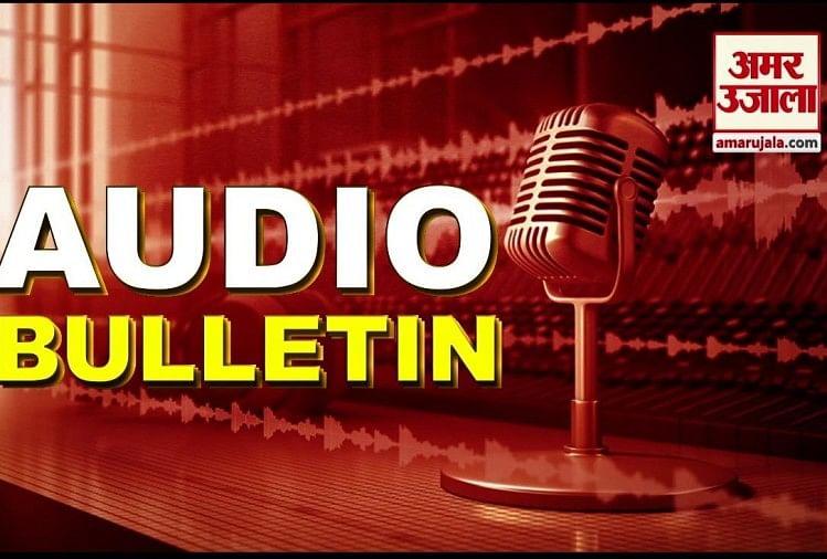 16 अप्रैल @ 9AM: 2 मिनट में सुनें हर खबर का अपडेट
