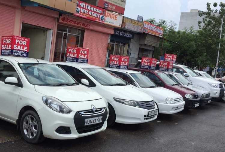 How To Get Best Deal On Your Used Old Or Second Hand Car In India, Follow  Few Tips - Car Tips: कैसे पाएं अपनी पुरानी कार की बढ़िया कीमत, ये एक्सपर्ट  टिप्स