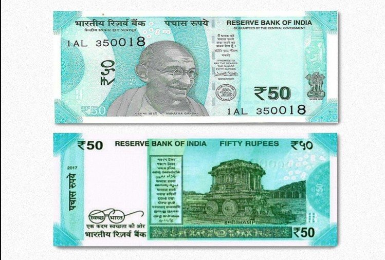 New 200 And 500 Rupees Note To Be Issued By Rbi - जारी होने
