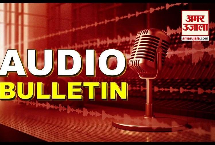 17 अप्रैल @ 9AM: 2 मिनट में सुनें हर खबर का अपडेट