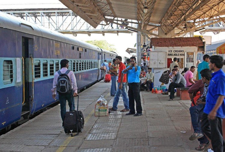 IRCTC new scheme: travel in train by not paying