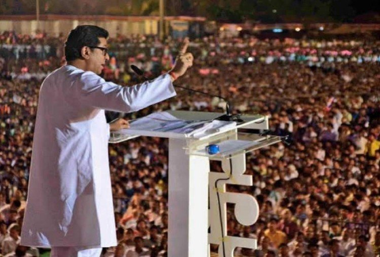 Maharashtra Navnirman Sena president Raj Thackeray entered the election ground