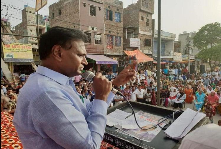 उदित राज भाजपा छोड़ने पर आज लेंगे फैसला, बोले- प्रदर्शन करने की चुकानी पड़ रही कीमत