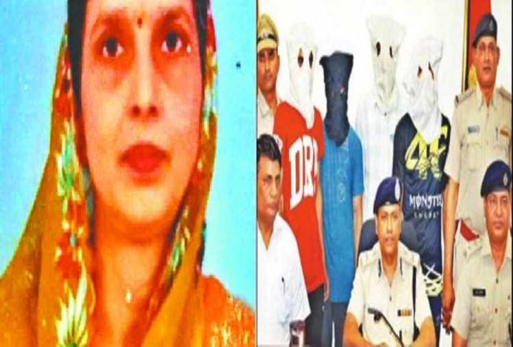 Shakuntala Murder Case:police Reveals Daughter In Law Had