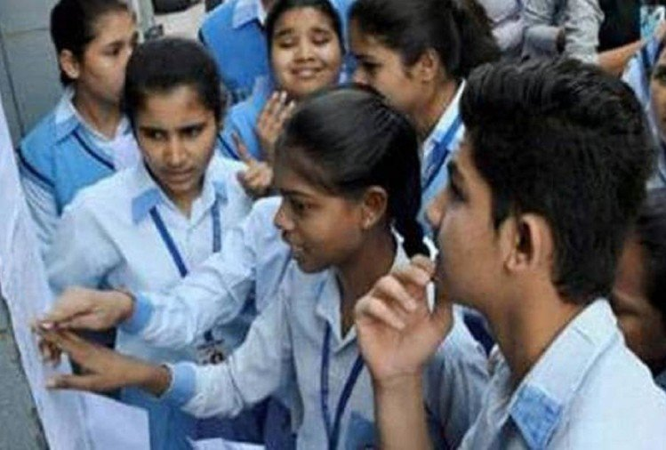 jharkhand result 10th 2019 declared know how to check