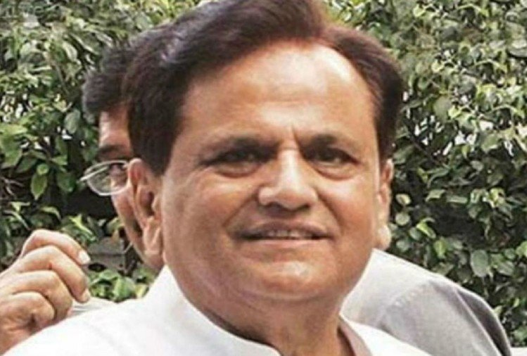 Ahmed Patel Death News Live Updates: Sonia Gandhi Narendra Modi Rahul Gandhi reaction on death of ahmed patel