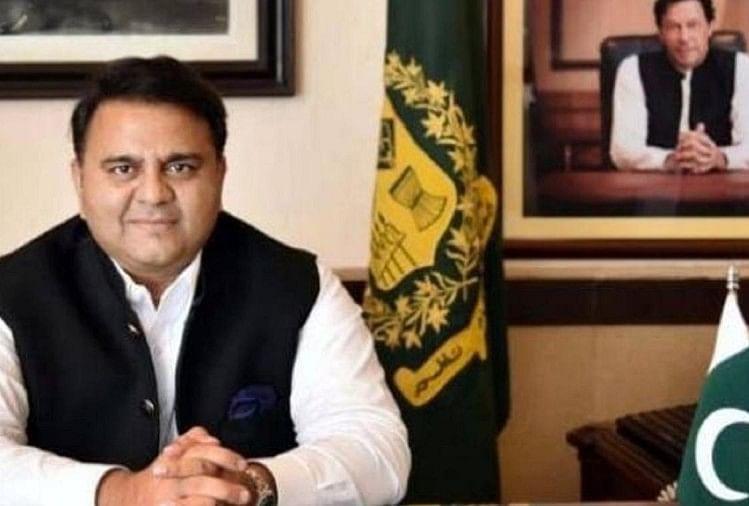 पाक मंत्री ने कहा- कश्मीर में सैटेलाइट से देंगे इंटरनेट सर्विस