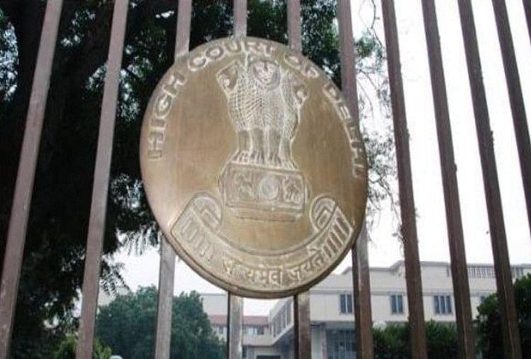 दिल्ली उच्च न्यायालय (फाइल फोटो)