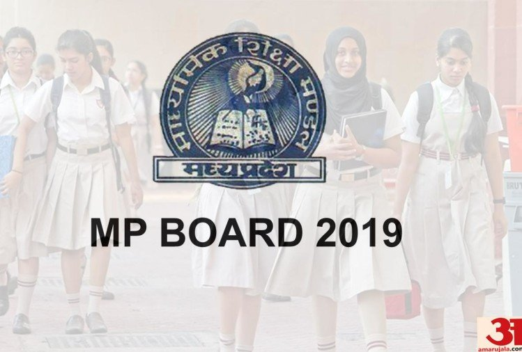 mp board result 2019 class 10th, 12th declared at mpbse.nic.in