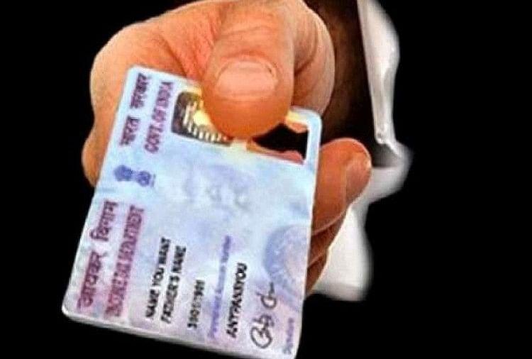 उत्तर प्रदेश के महाराजगंज में पड़ने वाले भारत-नेपाल सीमा सोनौली बॉर्डर पर सोमवार को एसएसबी ने जांच के दौरान भारतीय पैन और आधार कार्ड का इस्तेमाल कर अवैध रूप से भारत में प्रवेश कर रहे एक ईरानी नागरिक को गिरफ्तार कर लिया।