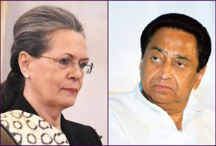 Sonia gandhi, Kamal nath(File Photo)