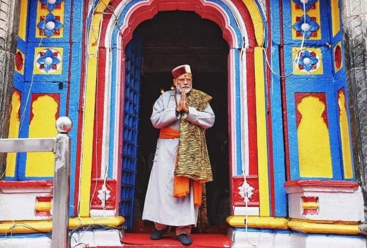 live update of pm narendra modi kedarnath and badrinath visit