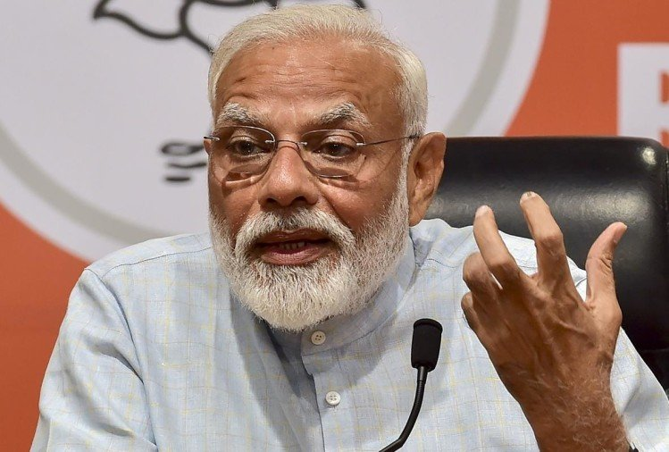 PM Narendra Modi dream of developing financial city is incomplete even after eight years