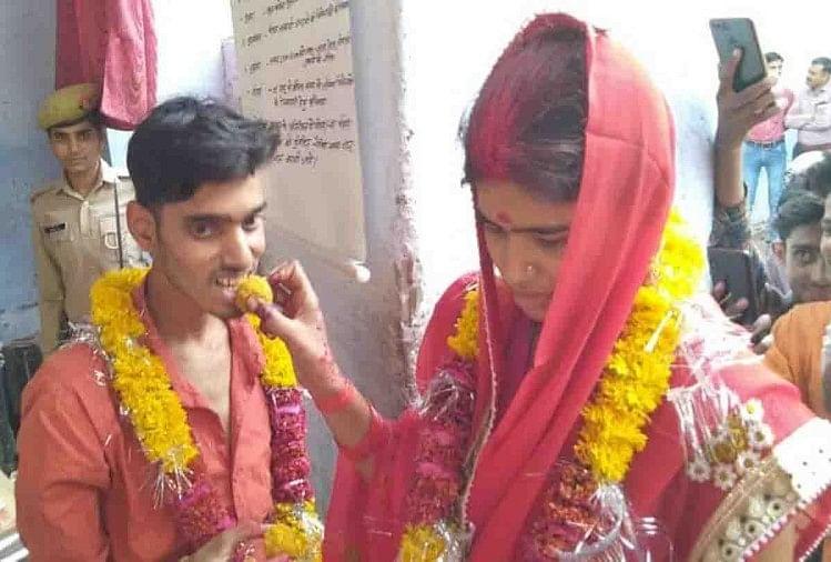 शादी के बाद प्रेमी जोड़ा