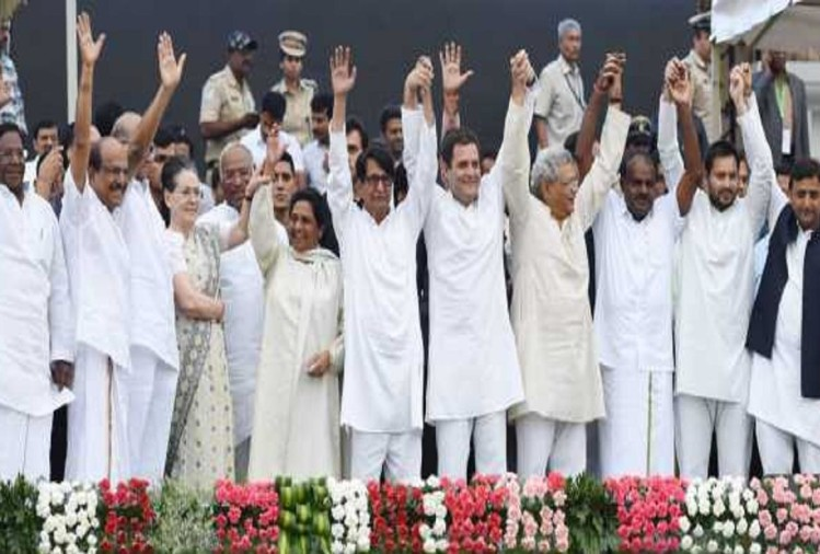 sabha elections ,sabha chunav ,mahasangram ,congress ,karnataka,कर्नाटक,कुमारस्वामी,शपथग्रहण,एकता,पाया