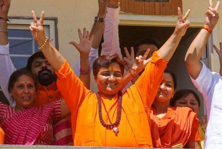 Image result for sadhvi pragya thakur