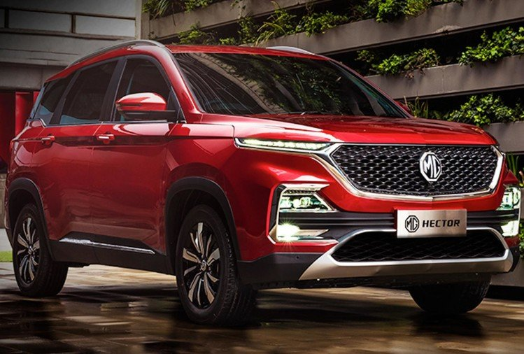 MG Hector Red Front