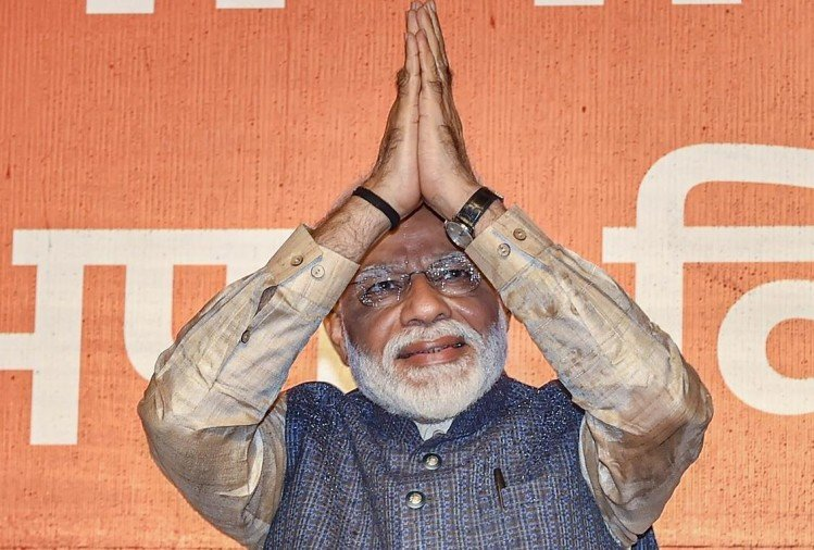 PM Narendra Modi wins British Herald reader's poll for world's most powerful person 2019