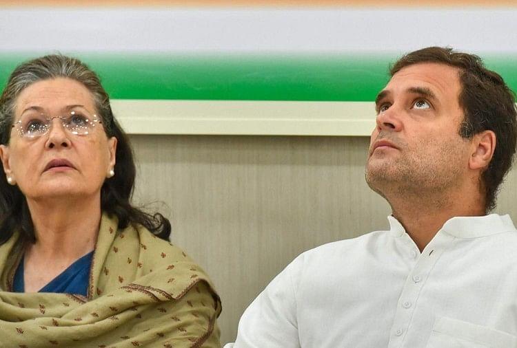 कांग्रेस कार्य समिति की बैठक में राहुल और सोनिया गांधी(File Photo)
