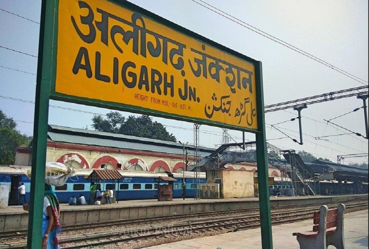 Aligarh – Muslim family attacked at railway station.