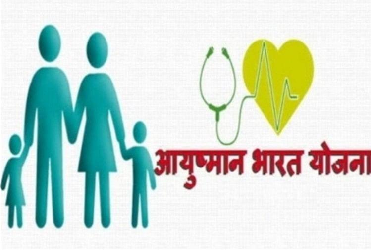 गोरखपुर जिले में आयुष्मान योजना के लिए चुने गए 2.33 लाख लाभार्थियों को गृह जनपद में ही साधारण से लेकर सुपर स्पेशलिटी उपचार की सुविधाएं उपलब्ध हैं।