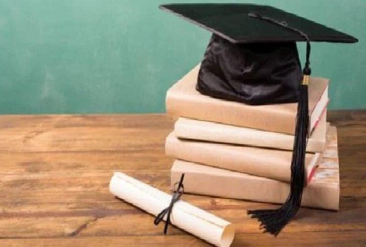 छात्रवृत्ति के लिए सख्त हुए नियम, अब आधार प्रमाणीकरण जरूरी