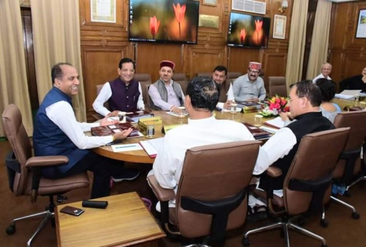 himachal cabinet meeting in shimla today