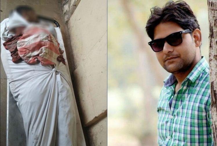 मृतक कौशलेंद्र का शव, दायीं ओर उसका फाइल फोटो