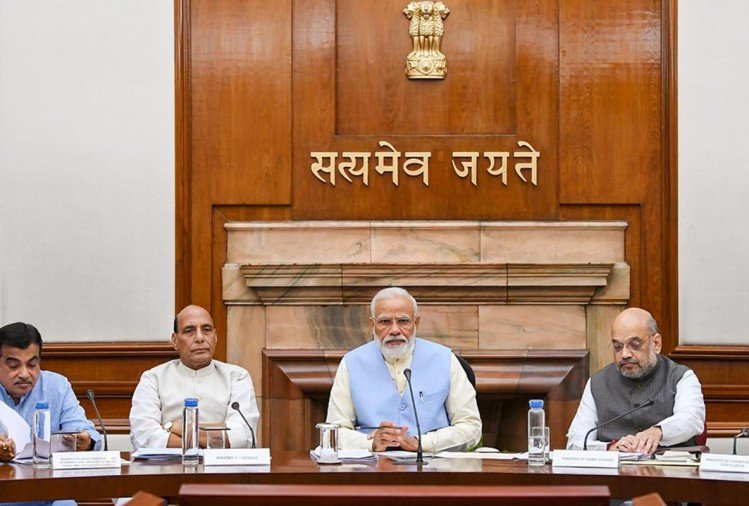 Image result for 2 जुलाई को अपनी पहली संसदीय समिति की मीटिंग
