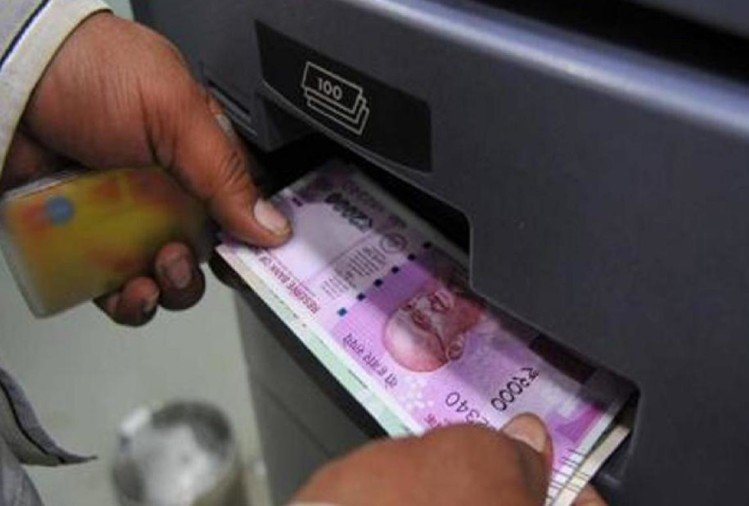 YONO cash for cardless ATM withdrawals by State Bank Of India