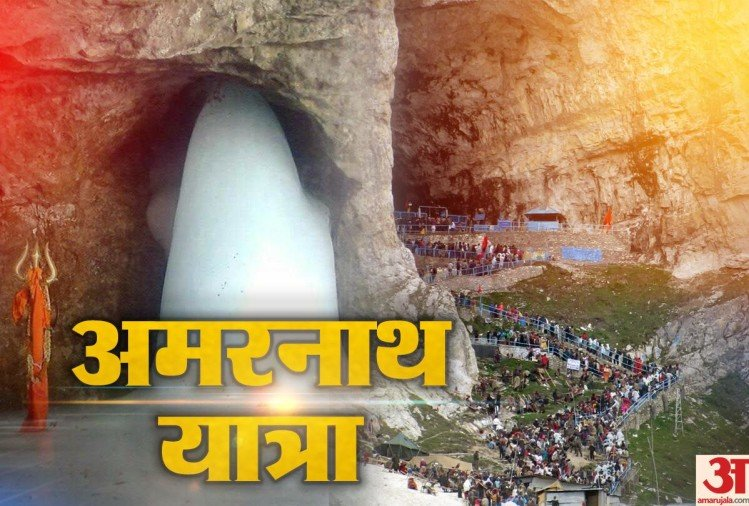 trains between agra and jammu for amarnath yatra 2019