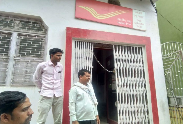 8th class passed out can also open Post Office Franchise at home and earn money