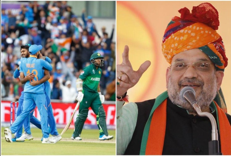 टीम इंडिया-अमित शाह