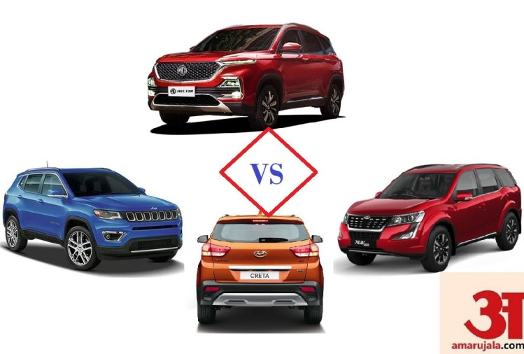 MG Hector VS jeep compass Vs Mahindra XUV500 VS Hyundai Creta