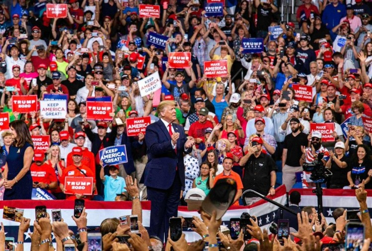 Donald trump ,presidential election ,election ,mission ,trump,ट्रंप,चुनाव प्रचार,घंटे,करोड़,रुपया,स्रोत