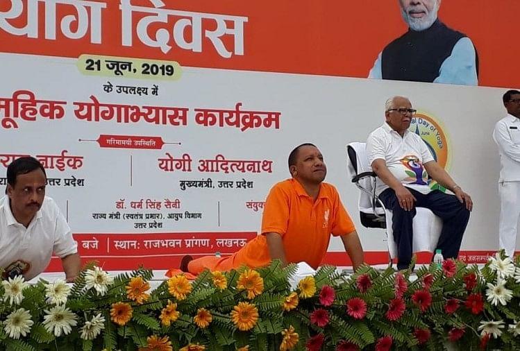 Image result for आज राजभवन प्रांगण में आयुष विभाग उत्तर प्रदेश द्वारा आयोजित योगाभ्यास कार्यक्रम में राज्यपाल  राम नाईक, मुख्यमंत्री योगी