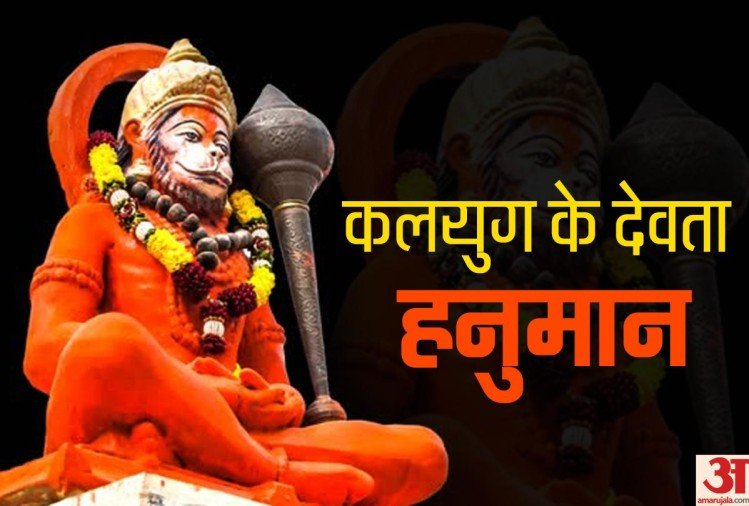 hanuman ji blessings tips bajrang baan benefits significance importance tuesday saturday tips remedies from shani dasha