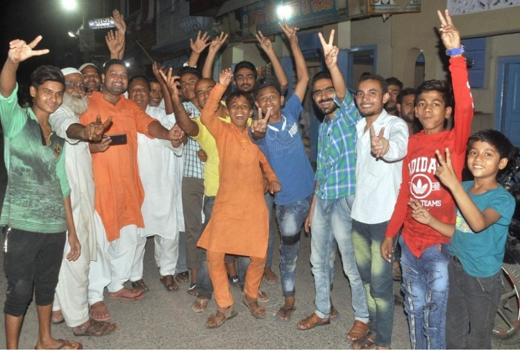 shami took hattrick against afghanistan, Mohammad Shami Family and friends of celebrate in Amroha