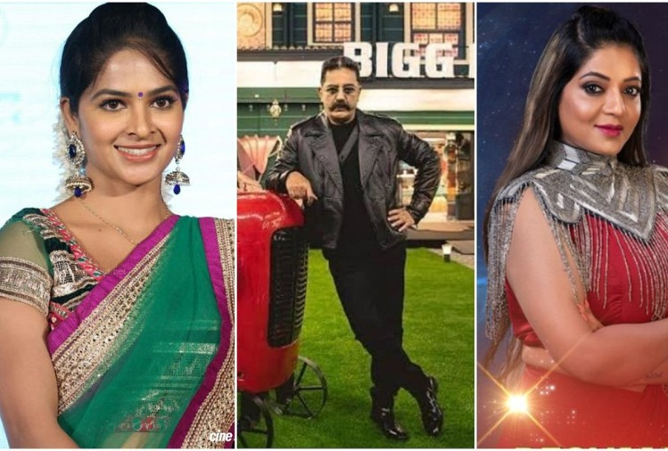 Bigg Boss Tamil 3 The Third Season Of The Reality Show All