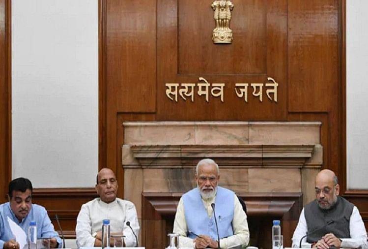 मंत्रिमंडल विस्तार के लिए पीएम मोदी खुद कर रहे मंत्रियों के 'रिपोर्ट कार्ड' की समीक्षा