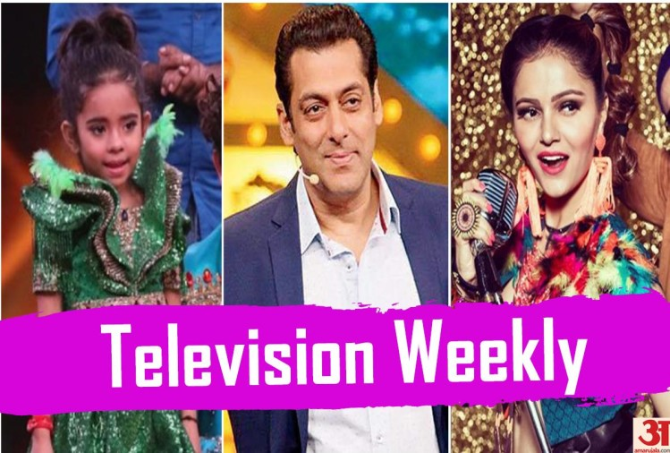 Television Weekly Super Dance Chapter 3 Winner Roopsa To Salman Khan