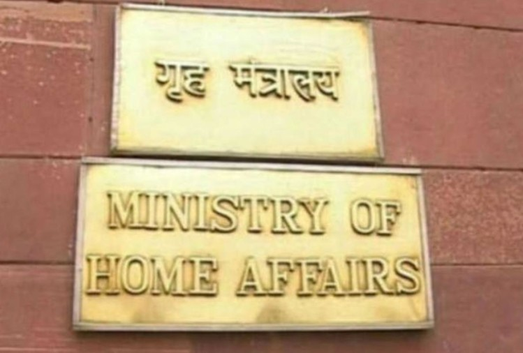 Home Ministry suddenly ended service of advisor RK Mitra
