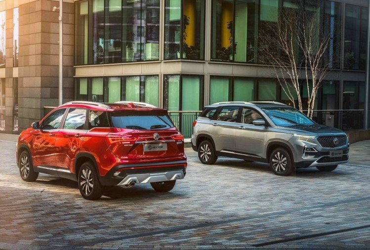 MG Hector Launch India