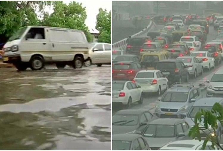 बारिश के कारण मुंबई में जलजमाव हो गया है