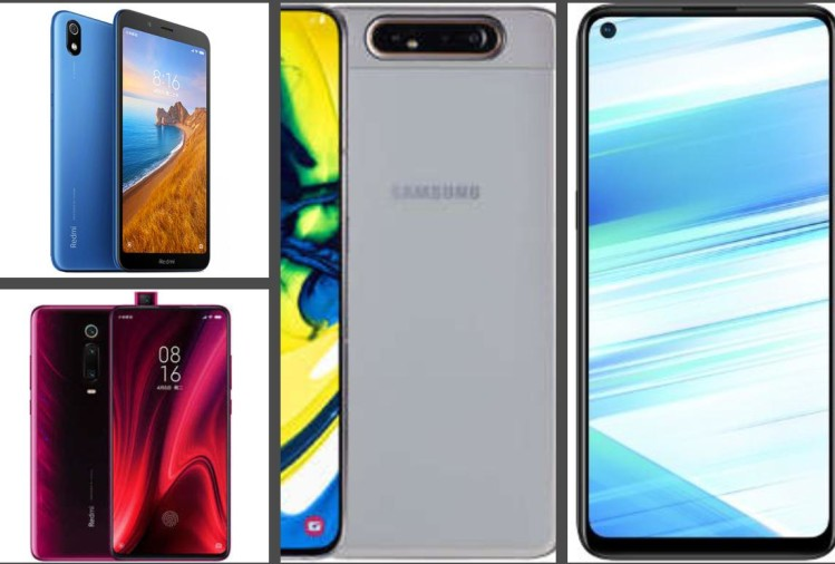 upcoming mobiles in India July 2019