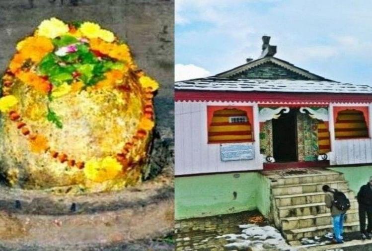 modi bijli mahadev के लिए इमेज नतीजे