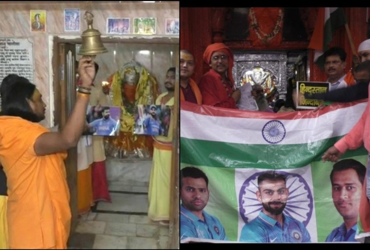 World cup semifinal people offer prayers for team india in varanasi