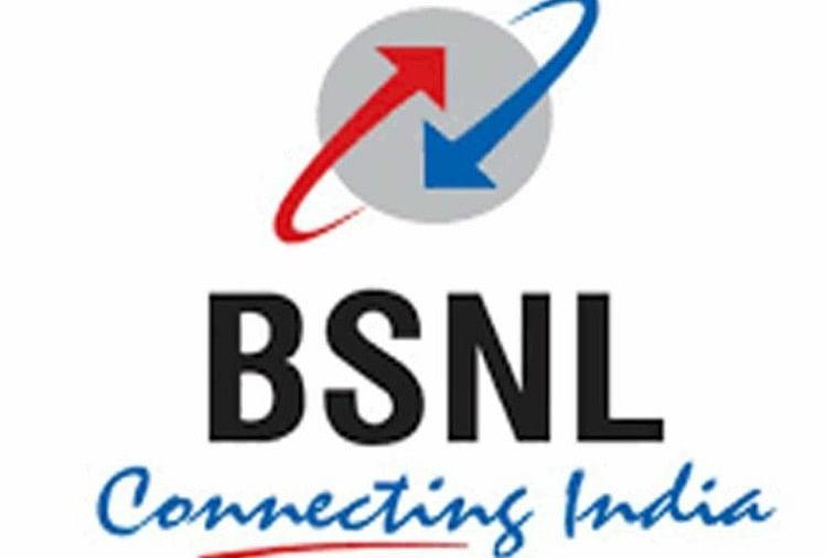 भारतीय संचार निगम लिमिटेड