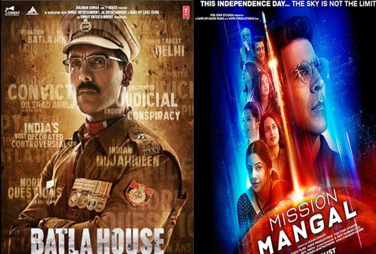 film batla house and mission mangal